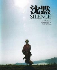 """Κριτική για το """"Silence"""""""
